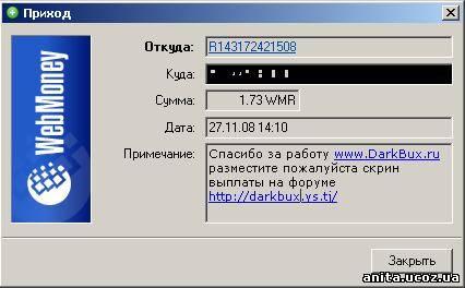 http://anita.ucoz.ua/_nw/0/42439.jpg